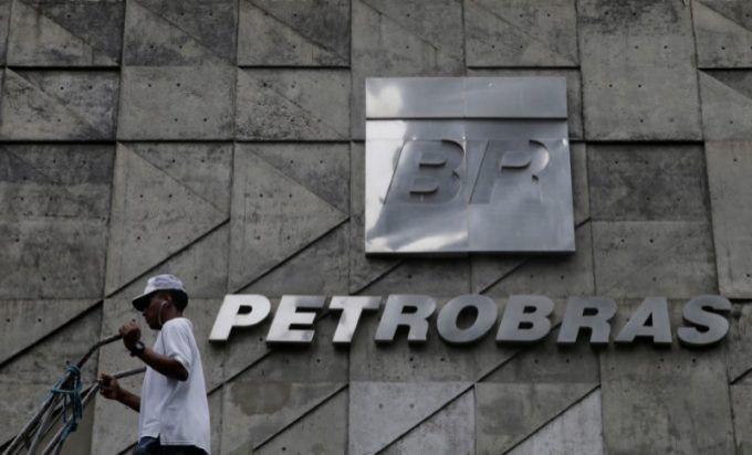 Anunciado programa de demissão voluntária da Petrobrás