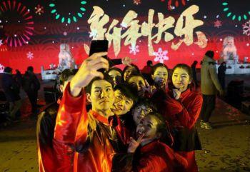 MTur abre credenciamento para agências receberem turistas chineses